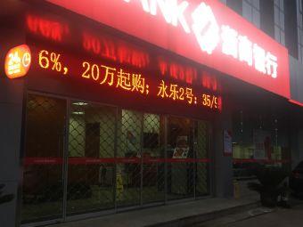 浙商银行24小时自助银行