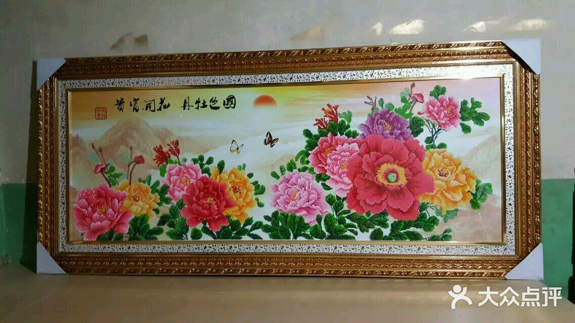 杨阳十字绣图片 - 第1张