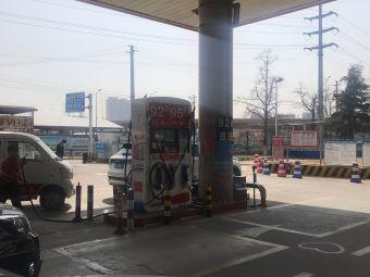 山东金盾青岛第一加油站