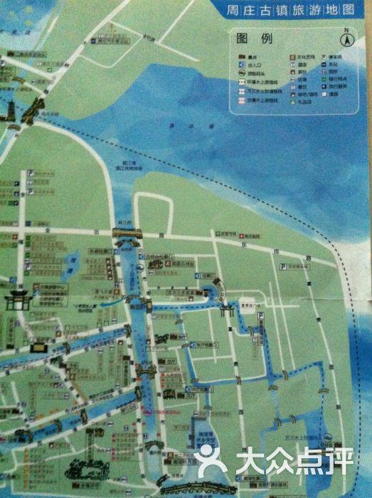 周庄旅游地图