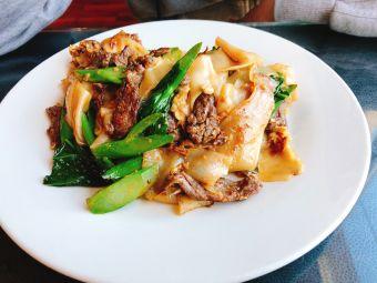 Pung Kang Noodle Place
