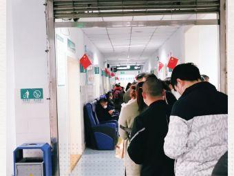 九0三医院