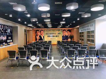 新东方留学考试学习中心