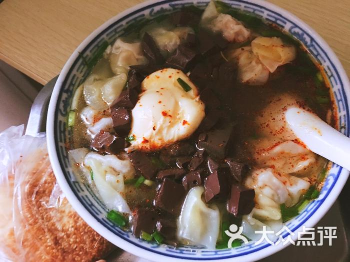 安庆馄饨店-图片-南京美食-大众点评网