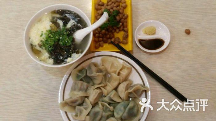 好七水饺(百货大厦店)-图片-济宁美食-大众点评