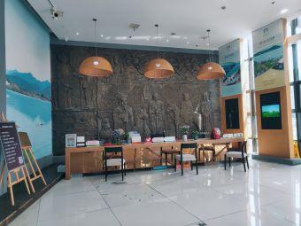 东钱湖游客服务中心