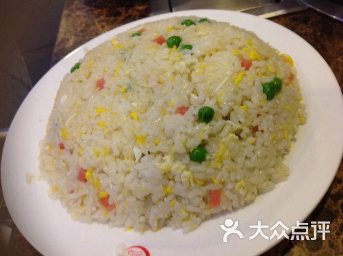 泰煌火锅(南翔店)-蛋炒饭图片-上海美食-大众点评网