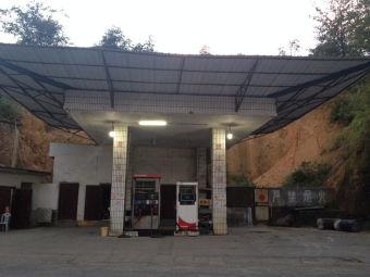 中国石化加油站(西兴堂西南)