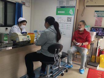 解放桥献血车