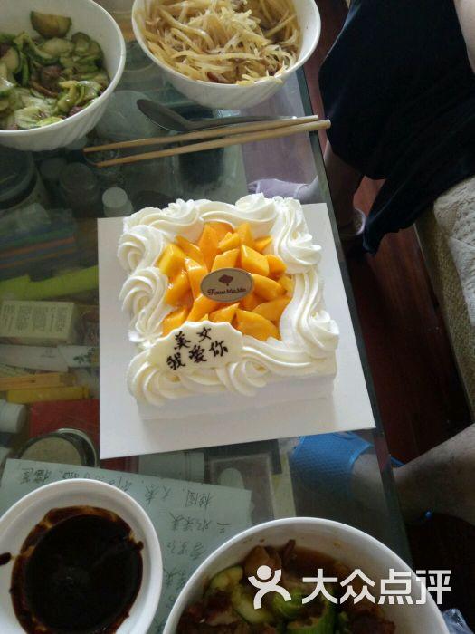 法滋蛋糕-图片-青岛美食-大众点评网