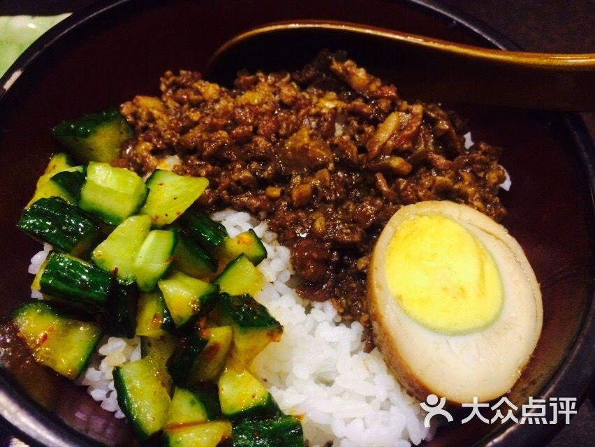 帅爸台湾美食图片 - 第97张图片
