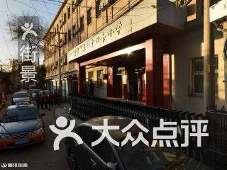 北京十四条电话小学,地址,时间,v电话图片-北京小学东四青年湖图片