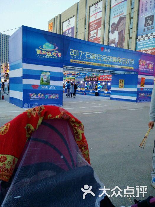 乐城国际皮革城-图片-石家庄购物-大众点评网