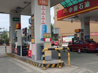 中国石油宝马加油站