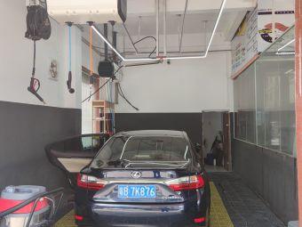 车仆服务连锁顺合轮胎服务中心