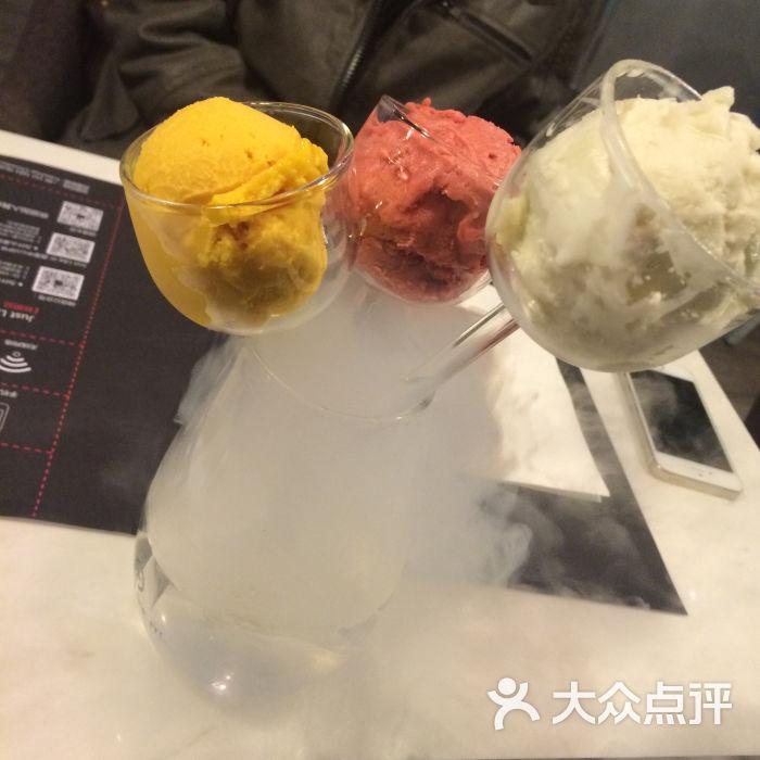 魔幻玫瑰冰淇淋