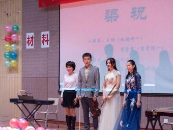 贵州大学机械工程学院