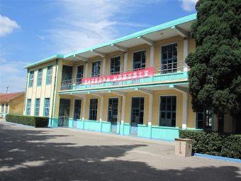 城西头学校