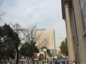火车站嘉隆国际