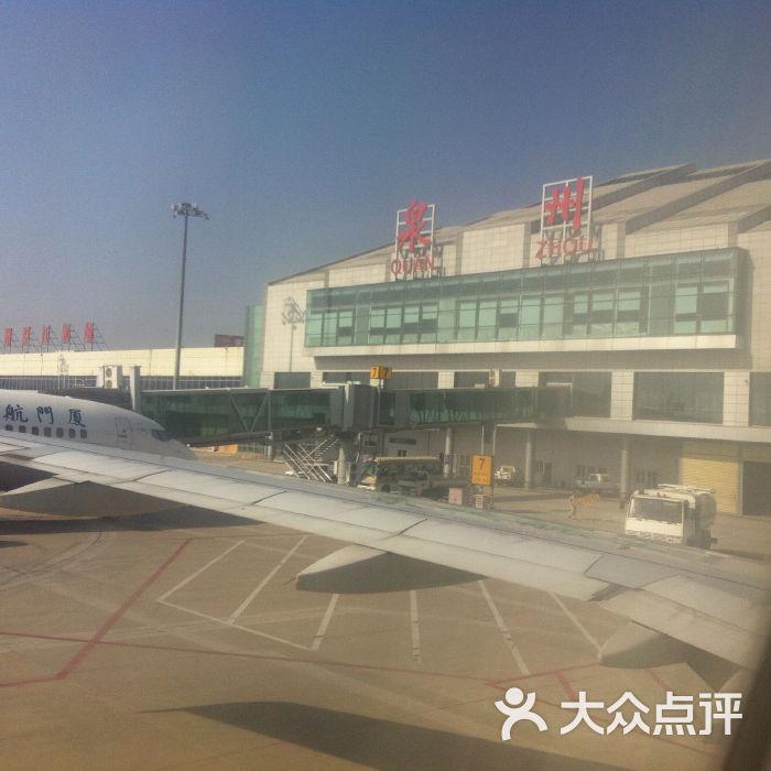 泉州晋江国际机场签到图片图片-null飞机场-大众点评