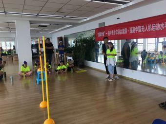北京航空航天大学青岛研究院