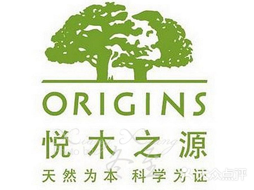 origins悦木之源官方购物网站-logo图片-成都丽人