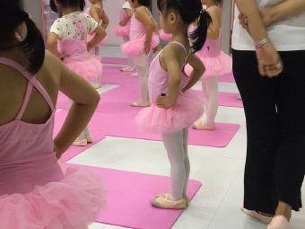 佳艺舞蹈培训中心