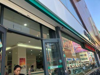 中國農業銀行(弘陽廣場店)