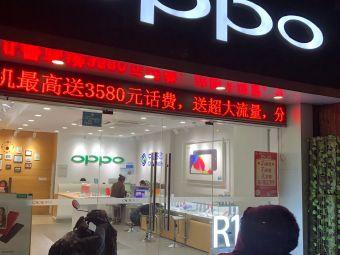 OPPO手机专卖店