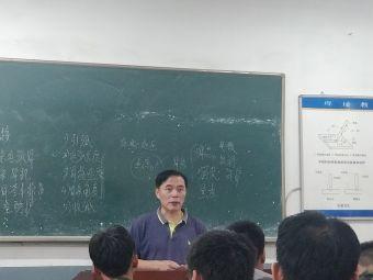 福州大学机电工程实践中心