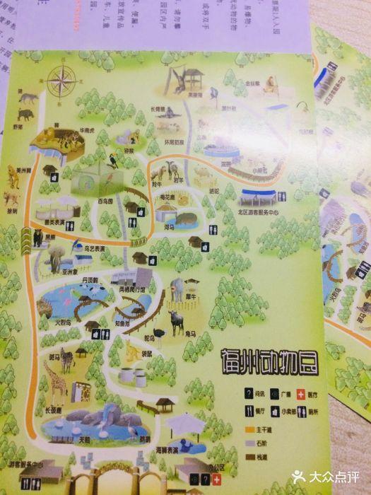 福州动物园图片 - 第85张