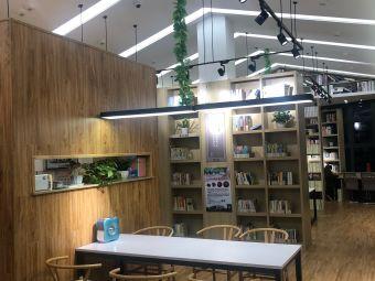 半岛公园城市书房