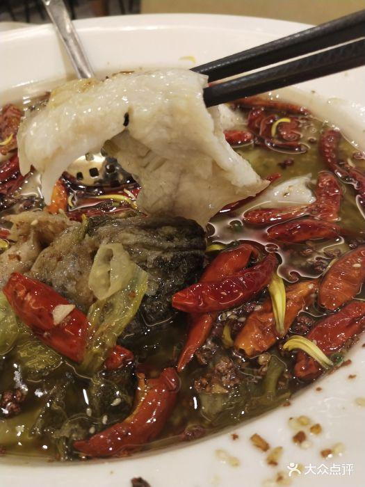 菠乐爽脆酸菜鱼(众圆广场店)菠乐爽脆酸菜鱼图片 - 第4张