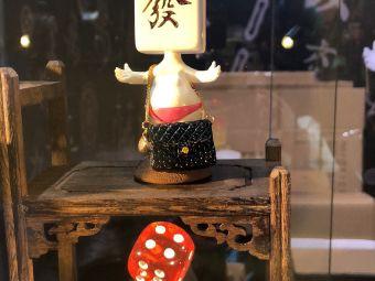 上海國際潮流玩具展