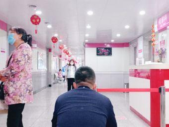省妇幼保健院