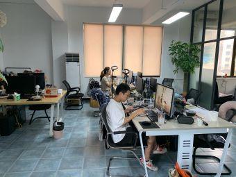 星月文化传媒(广东)有限公司