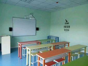 泰安高新区启典教育培训学校
