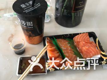 章小农三文鱼寿司(新江南店)