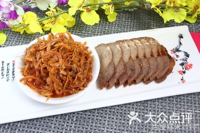 桃源饺子(图片裕丰店)-高清-兴义图片衡水美食美食大陆图片