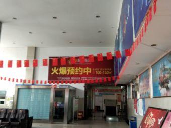 邳州汽车站