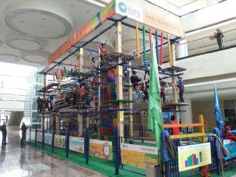 哈皮堡儿童多元智能拓展中心