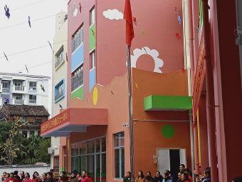 临桂县幼儿园(会元路店)