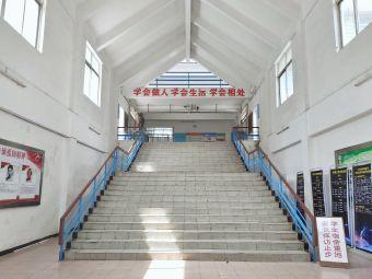 郑裕彤中学