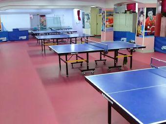 聚友乒乓球训练基地