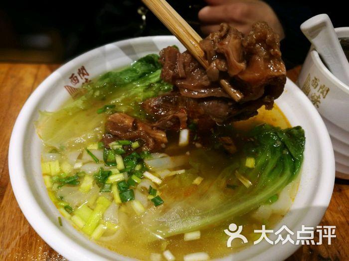 西关味(人民路店)-广场-塘沽广场-万达点评网美食郑州美食图片大众图片