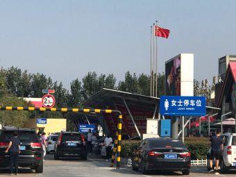潍坊北服务区停车场