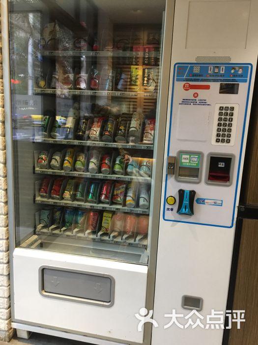 自动饮料贩卖机