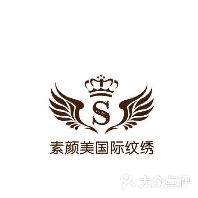 纹绣logo设计素材
