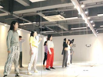 V舞工作室
