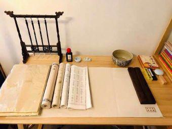 汉字美书法